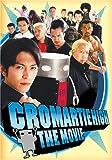Cromartie High - The Movie