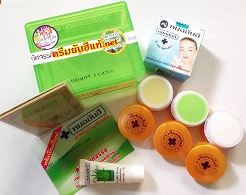 3 Boxes X Result Within 14 Days. Yanhee Whitening Cream Dr. Yanhee / Seaweed Plus Glutathione By Yanhee. (Whitening Lightening Lighten Reduce Dark Spots Melasma and Acne.)