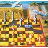 Fools Mate by PETER HAMMILL