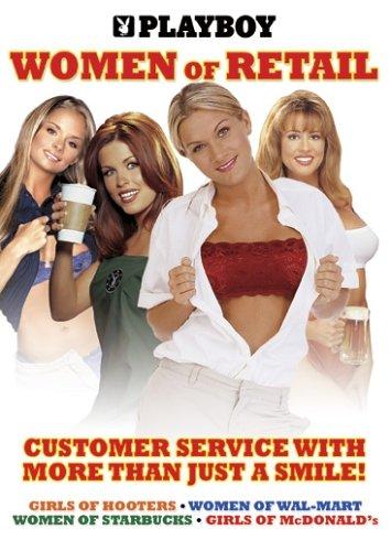 retail Adult movie