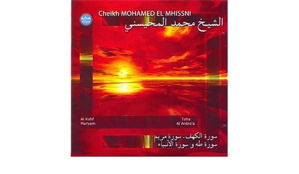 cheikh mohamed el mhissni