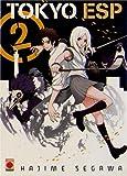 Tokyo ESP Vol.2