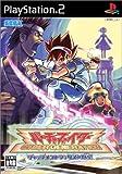 バーチャファイター サイバージェネレーション ~ジャッジメントシックスの野望~ (Playstation2)
