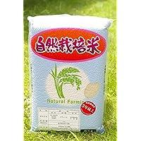 秋田県産無農薬ササニシキ 5kg(玄米)