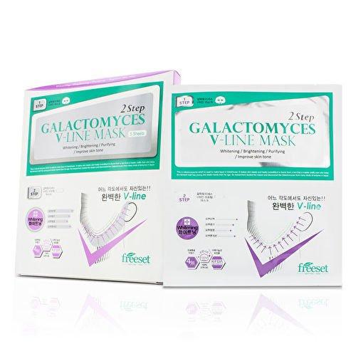 Freeset Galactomyces V-Line 2 Step Mask - Whitening 5 Sheets