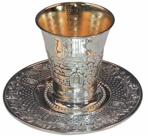 (Majestic Giftware KC-CA2145BG Kiddush Cup, 3.5-Inch, Silver Plated)