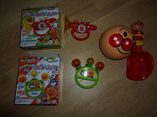 アンパンマン おもちゃたくさん ボール、スコップ、ラッパ、鈴