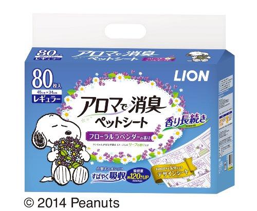 ライオン アロマで消臭ペットシート レギュラー 80枚