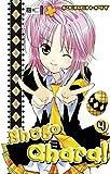 Shugo Chara! 04 by Peach-Pit