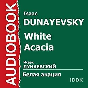 White Acacia [Russian Edition] Audiobook