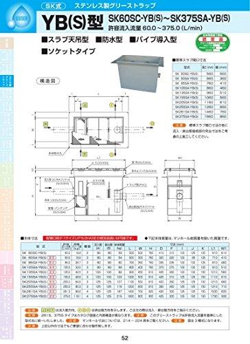 YB(S)型 SK155SA-YB(S) SS400亜鉛メッキ SS400亜鉛メッキ  B0719QCNZ9
