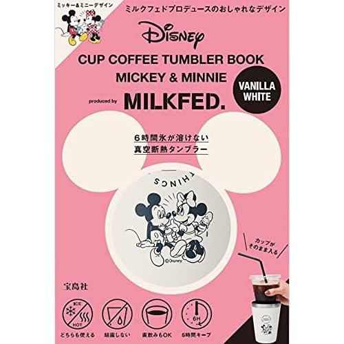 Disney CUP COFFEE TUMBLER BOOK MICKEY & MINNIE produced by MILKFED. 画像