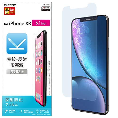 メッシュ震える訪問エレコム iPhone XR フィルム 指紋防止 反射防止 日本製 PM-A18CFLT