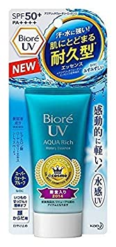 Biore UV Aqua Rich Watery Essence SPF50 PA 50g 2017 new model 1.75 Ounce 4 Count