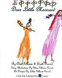 Dear Little Mermaid (Princess Pen-Pal Series Book 2)