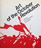 Art of the October Revolution, Guerman, Mikhail, 0569084253