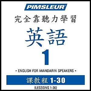 ESL Chinese (Man) Phase 1, Units 1-30 Speech