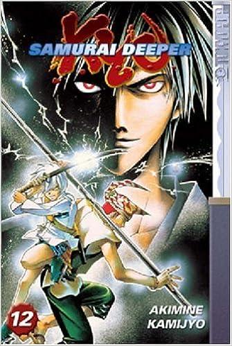 Samurai Deeper Kyo Volume 12 Akimine Kamijyo 9781595324528