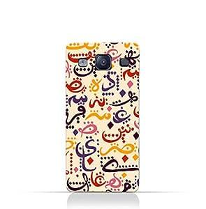 AMC Design Cover for Samsung Galaxy S3 Neo - Multi Color