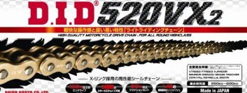 ∽カット済み DIDシールチェーン520VX2-112L《ゴールド》カシメジョイント/スズキ (250cc) RH250【年式88-】   B007BDO9LU