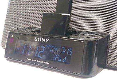 Bluetooth wireless adapter for Sony Dream Machine: Amazon.co