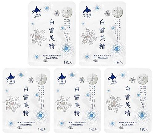 Coroku Yukimi Haku Fine Facial White Mask 1 Pieces Skin Care Japan