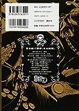 Princess Resurrection (20) <complete> (Sirius Comics) (2013) ISBN: 4063763919 [Japanese Import]