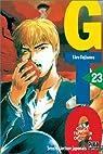 GTO (Great Teacher Onizuka), tome 23 par Fujisawa