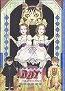 DDT par Maruo