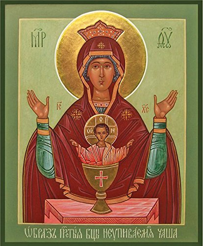 Mother of God ''Inexhaustible Cup'' Traditional Panel Russian Orthodox icon by Orthodox Christian Supply