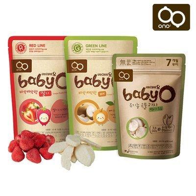 korean baby food - 7
