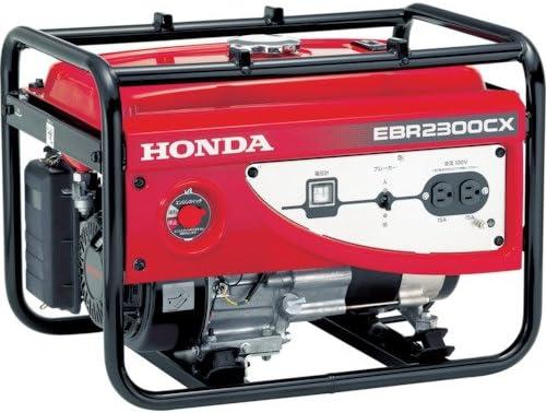 <br /> HONDA スタンダード発電機 EBR2300CX2 JKH 50Hz用
