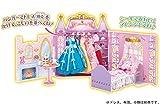 Castle of Princess Rika-chan