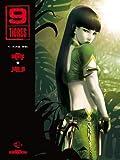 9 Tigres, Tome 1 : Xiao Wei