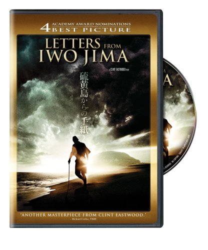 Letters From Iwo Jima [Reino Unido] [DVD]: Amazon.es: Cine y ...