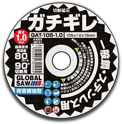 モトユキ(Motoyuki) グローバルソー 切断砥石 ガチギレ 12枚入 GAT-105‐1.0