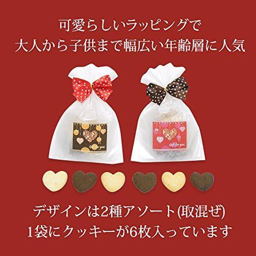 ハピネスクッキー(10個セット) 【数量限定値下げ】
