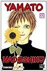 Yamato Nadeshiko, tome 22 par Hayakawa