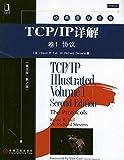 TCP/IP详解(卷1):协议(英文版•第2版)