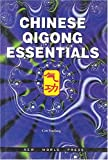 Chinese Qigong Essentials, Cen Yuefang, 7800053008
