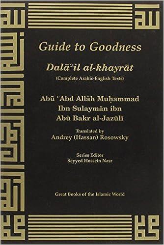 Al khayrat book dalail