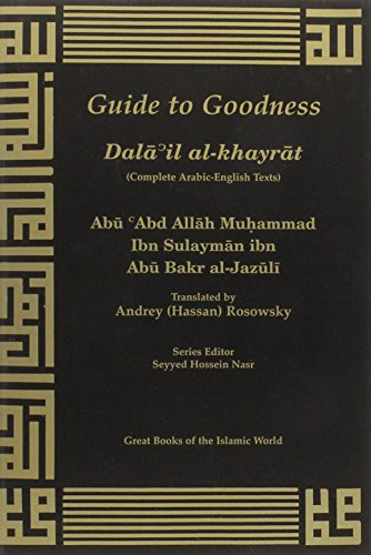 Guide to Goodness (Dalail al-khayrat) (Great Books of the Islamic World) (Arabic and English Edition)