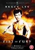Fist of Fury (Platinum Edition) [DVD] [1972]