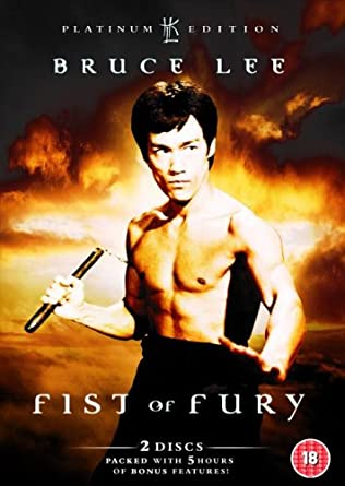 Fist of fury stream