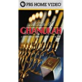 Taste of Chanukah, a