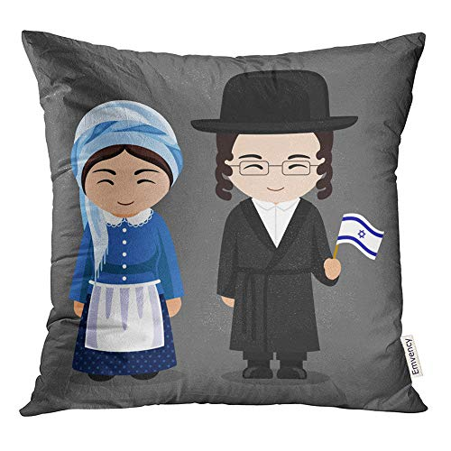 Emvency Throw Pillow Covers Decorative Cases Jews in National Dress Flag Man and Woman Traditional Costume Travel to Israel 16x16 Inch Cover Cushion Pillowcase Square Case Print