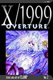 Overture, CLAMP, 1569319502
