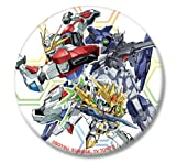 Gundam Build Fighters Try - Button 1.25''