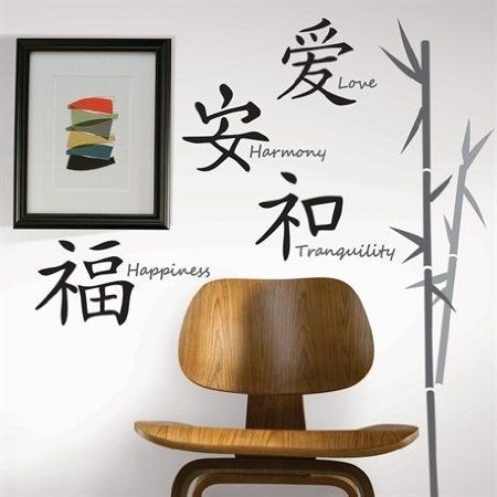 Love Harmony Tranquility Happiness 42 BiG Wall Decals Asian inspired Sticker (Asian Wall Decals)