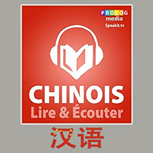 Chinois - Guide de conversation [Chinese - Phrasebook] Audiobook